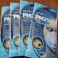 萊潔PM2.5防霾口罩(2入/包)現貨