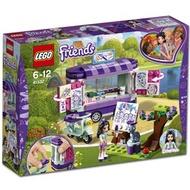 樂高積木 LEGO 41332 Emma's Art Stand
