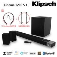【公司貨 - 預購享好禮】Klipsch Cinema 1200+Surround 3a 真正5.1.4 聲道家庭劇院