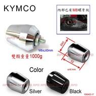 APO~D12-42-A~KYMCO超重量平衡端子/RACING/G6/AIR/KXCT/NIKITA/XCITING