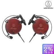 鐵三角 ATH-EW9 耳掛式耳機