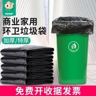 ✟特大號黑色垃圾袋批發包郵家用手提式一次性拉圾袋加厚環衛塑料袋
