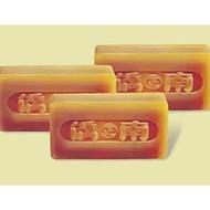 南僑水晶肥皂 150g /1塊 勤洗手 防疫防菌