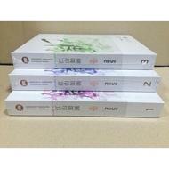 Vanity hardcover books 1-3