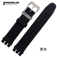 Silicone Watch Strap Suitable Swatch SWATCH17|19mm Watch Strap SUOB704/720SUOZ147/701