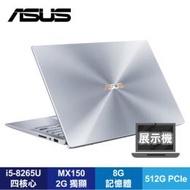 ASUS UX431FN-0033B8265U 冰河藍 華碩四邊窄超輕薄筆電/i5-8265U/MX150 2G/8G/512G PCIe/14吋FHD/W10/含華碩原廠保護袋【福利品出清】