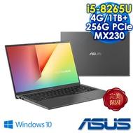 ASUS華碩 Vivobook14  X512FJ-0091G8265U 15吋輕薄筆電 星空灰  (i5-8265U/4GB (Max. 12G)/1TB +256G PCIE SSD/MX 230 2G/15.6FHD/W10)