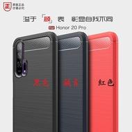 【拉絲碳纖維】華為 HUAWEI Nova 5T 6.26吋  防震防摔軟套/保護套/背蓋/全包覆