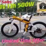 摺電, 電摺單車, Bike - E 山地