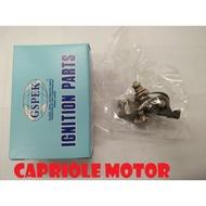 Capriole Motor-全新日本製H45 .適用KAWASAKI B1新型與SUZUKI 雄獅新型車種.單個價