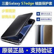 ┅☋✕三星s7 edge手機殼智能S7原裝皮套翻蓋G9350保護套曲面休眠原廠潮