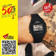 Casio Digital นาฬิกาข้อมือดิจิตอล สายสแตนเลสสีดำ กันน้ำ 50 เมตร รุ่น B640WB-1ADF - vclikz ของแท้ รับประกัน 1 ปี