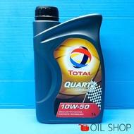 🥇油膩膩 TOTAL 道達爾 QUARTZ RACING 10W-50 10W50
