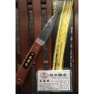 日本製 美貴久 折式 嫁接刀 接木刀 120mm 雙中鐵店since1928