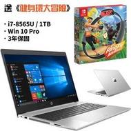 【送健身環大冒險】★ HP 惠普 ★ ProBook 450 G6 筆記型電腦 6GG55PA【GAME休閒館】