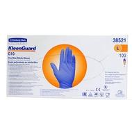 勁衛*G10靈巧貼合藍色丁晴手套(L)(手套,食品級手套,舒適,增加抓握力,丁晴材質)