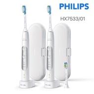 PHILIPS 飛利浦智能音波牙刷組 音波電動牙刷  HX7533/01 雙握柄附3刷頭