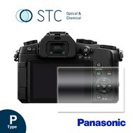 【STC】Panasonic G7 / G85 / G9 專用 9H鋼化玻璃保護貼