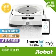 【iRobot】Braava Jet m6 乾溼兩用旗艦拖地機器人