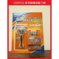 Gillette Fusion 吉列 鋒隱 刮鬍刀組 吉列鋒隱刮鬍刀片 吉列刮鬍刀片 刀架  Costco好市多代購