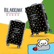 【Rilakkuma 拉拉熊】甜氛點點控 20吋鋁框行李箱(黑)