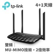 TP-LINK Archer A6(TW) AC1200 無線路由器 無線網路 分享器 WiFi分享器 網路延伸器