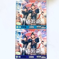 TVB Chinese Drama ~ Cuts of Man ~ VCD