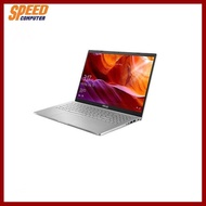 ถูกที่สุด!!! [ผ่อน 0%]Notebook (โน๊ตบุ๊ค) Asus Vivobook X509JA-EJ140T (TRANSPARENT SILVER) By Speedcom ##ที่ชาร์จ อุปกรณ์คอม ไร้สาย หูฟัง เคส Airpodss ลำโพง Wireless Bluetooth คอมพิวเตอร์ USB ปลั๊ก เมาท์ HDMI สายคอมพิวเตอร์