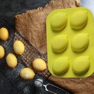 矽膠檸檬模 造型小蛋糕模 檸檬模 餅乾模 蛋糕模具 迷你蛋糕模具 果凍模具 布丁模具