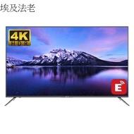 海爾55吋顯示器+視訊盒LE55K6500U(含運無安裝)