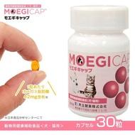 貝節益 【免運】 (膠囊)30顆  (錠)50錠  日本原廠