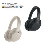 【領券再折】SONY WH-1000XM4 無線降噪耳機銀