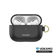 VOKAMO AirPods Pro 類皮革防塵保護殼