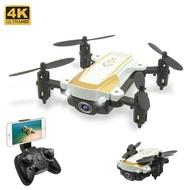 空拍機無人機X1W迷你無人機4K航拍氣壓定高折迭四軸飛行器電動遙控玩具飛機 【快速出貨】
