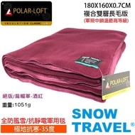 [SNOWTRAVEL] SW-550G台灣製美沙漠軍規 POLAR-LOFT極地纖維550G/M2-CP24H 全防風超保暖雙層軍用毯