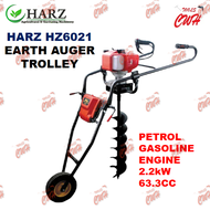 HARZ HZ6021 PETROL GASOLINE ENGINE EARTH AUGER MACHINE TROLLLEY SOIL DRILL MESIN GERUDI TANAH