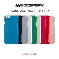 GOOSPERY ASUS ZenFone 5(2018)/5Z I-JELLY 磨砂背套