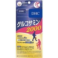 現貨 ❤小愛日貨❤ DHC 葡萄糖胺2000 加強版 20天日份 120顆粒 405932 (鯊魚軟骨 乳清蛋白)