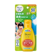 Biore 兒童溫和防曬乳液 【Tomod's】