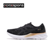 Asics Roadblast tribute Edo series of limited edition men and women running shoes 1012A936-001