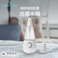 【99.9%除菌】Caresoo 次氯酸水隨身型製造機(15秒除菌 防疫才安心)