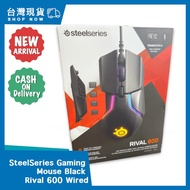 SteelSeries Gaming Mouse Black Rival 600 Wired