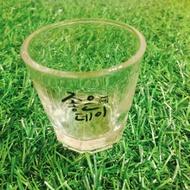全新-韓國🇰🇷燒酒杯