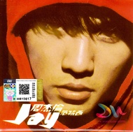 JAY CHOU 周杰伦 - FANTASY ( CD SONG )