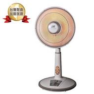 尚朋堂 40CM(16吋) 定時直立鹵素電暖器 SH-8050T 台灣製造 跨年冷颼颼