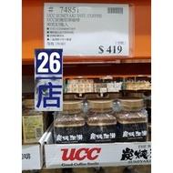 26店costco好市多Ucc炭燒咖啡即溶咖啡黑咖啡-3罐組