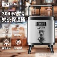 商用奶茶保溫桶304不銹鋼保冷咖啡桶8L大容量湯桶家用茶水桶【年終尾牙 交換禮物】