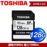 Toshiba 東芝 128GB EXCERIA PRO R95/W75 UHS-I U3 SDXC N401記憶卡
