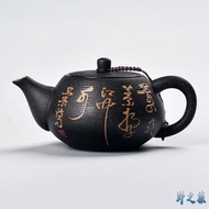 黑陶茶壺陶瓷功夫茶具泡茶壺過濾側把防燙黑禪風粗陶普洱紅茶單壺紫砂壺