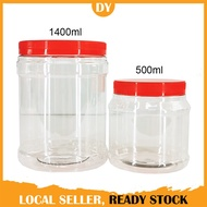 PET 108 500 Container Red Lid Cookies Cookie Container / Bekas Kuih Raya Cookie